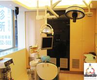 我們引進最尖端的醫療設備、我們做好最完善的感染控制,讓病患安心、信賴!
